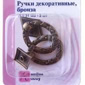 """Декоративная ручка 11.127-G002 """"Кольцо"""" Hemline металлическая, 2 шт., цвет: античная бронза, 4,3х2,1 см"""
