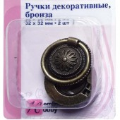 """Декоративная ручка 11.128-G002 """"Кольцо"""" Hemline металлическая, 2 шт., цвет: античная бронза, 3,2х3,2 см"""