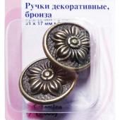 Декоративная ручка 11.131-G002 Hemline металлическая, 2 шт., цвет: античная бронза, 3,1х1,7 см
