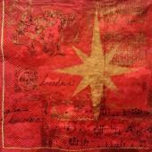 """Салфетка для декупажа """"Золотая рождественская звезда"""", 33х33 см, на фото 1/4 салфетки, IHR302"""