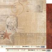 """Бумага для скрапбукинга двухсторонняя FD1000103 """"Первый полёт"""", 30х30 см, Fleur design"""