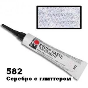 Контур универсальный Relief Paste, цвет 582 прозрачный с серебряными блёстками, Marabu, 20 мл